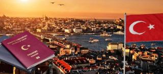 شرایط دریافت شهروندی ترکیه